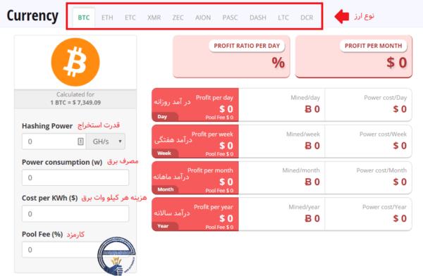Bitcoin_calculator